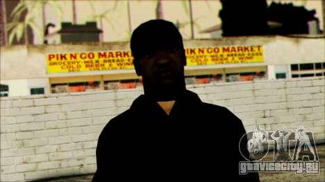 Наркоман (Cutscene) v2 для GTA San Andreas третий скриншот