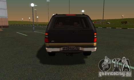 GMC Yukon XL ФСБ для GTA San Andreas вид сзади
