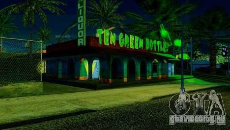 Новый бар в Гантоне для GTA San Andreas третий скриншот