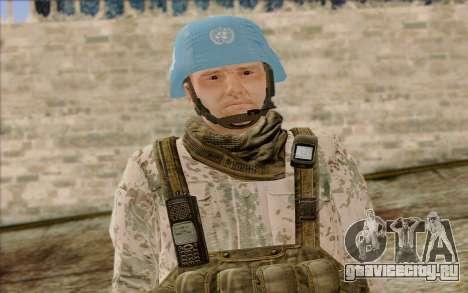 Немецкий Миротворец для GTA San Andreas третий скриншот