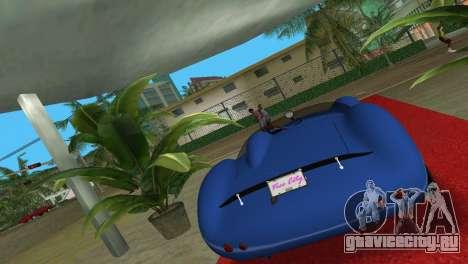 Aston Martin DBR1 для GTA Vice City вид слева