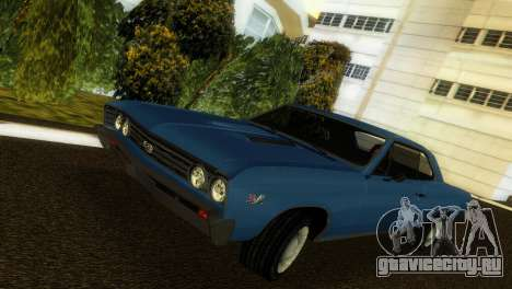 Chevrolet Chevelle SS 1967 для GTA Vice City вид сбоку