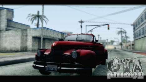 Graphic Unity V2 для GTA San Andreas седьмой скриншот