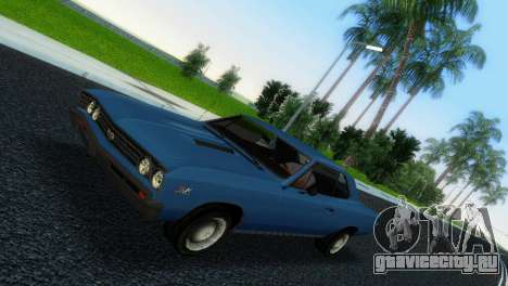 Chevrolet Chevelle SS 1967 для GTA Vice City вид слева