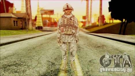 Рейнджер (CoD: MW2) v5 для GTA San Andreas
