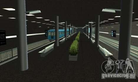 Новое метро в Сан-Фиерро для GTA San Andreas