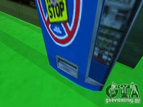 Автомат с напитком Non Stop из Сталкера для GTA San Andreas третий скриншот