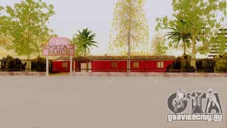 Новые текстуры для клуба в Лас Вентурасе для GTA San Andreas
