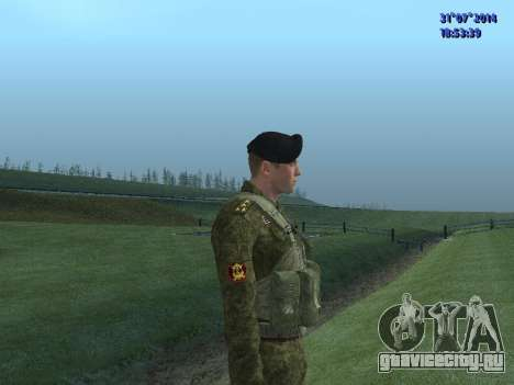 Офицер Морской Пехоты для GTA San Andreas четвёртый скриншот