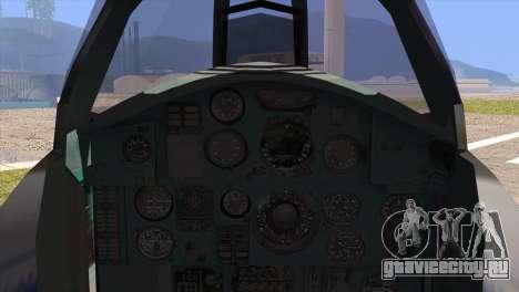 MIG-31 from H.A.W.X. для GTA San Andreas вид сзади слева