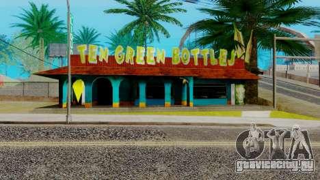 Новый бар в Гантоне для GTA San Andreas шестой скриншот