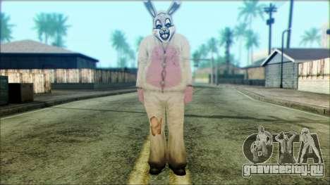 Manhunt Ped 7 для GTA San Andreas