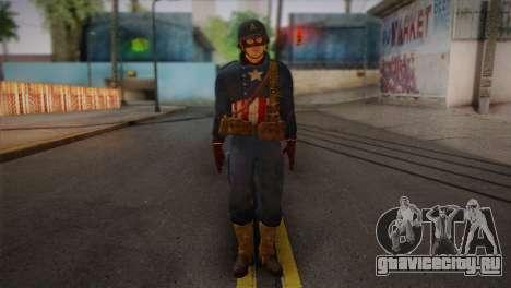 Captain America v2 для GTA San Andreas