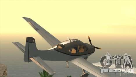 Cirrus SR-22 для GTA San Andreas вид слева