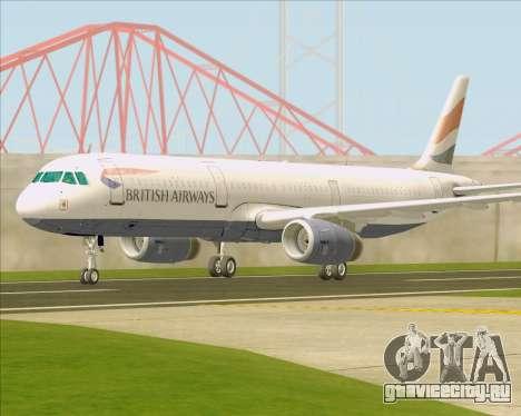 Airbus A321-200 British Airways для GTA San Andreas вид сбоку