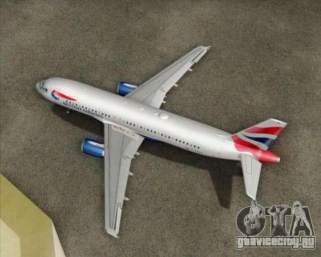 Airbus A320-232 British Airways для GTA San Andreas вид сбоку