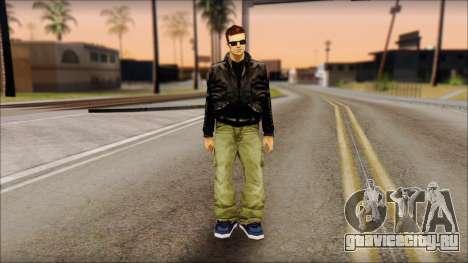 Shades Claude v2 для GTA San Andreas