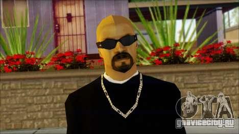 El Coronos Skin 1 для GTA San Andreas третий скриншот