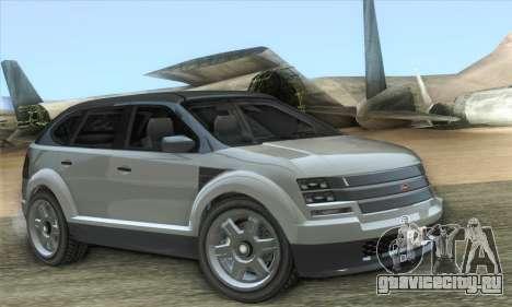 Vapid Radius 1.0 (HQLM) для GTA San Andreas