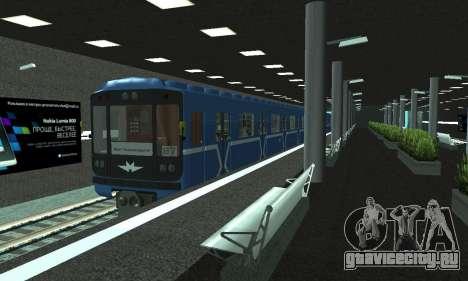 Новое метро в Сан-Фиерро для GTA San Andreas десятый скриншот