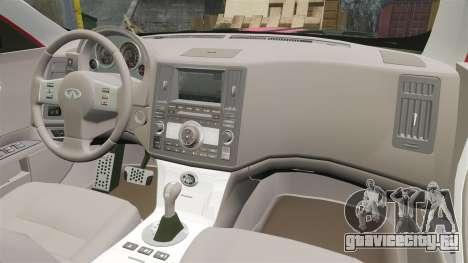 Infiniti FX 45 2008 LP для GTA 4 вид сзади