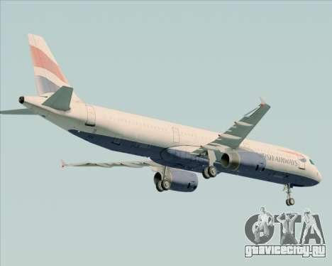 Airbus A321-200 British Airways для GTA San Andreas вид сзади