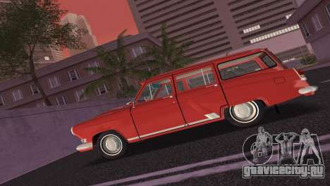 ГАЗ 22 Volga 1965 для GTA Vice City вид сзади