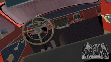 ГАЗ 22 Volga 1965 для GTA Vice City