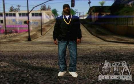 N.W.A Skin 2 для GTA San Andreas