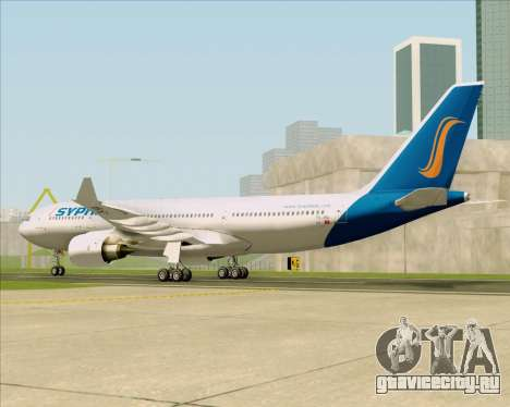 Airbus A330-200 Syphax Airlines для GTA San Andreas вид справа