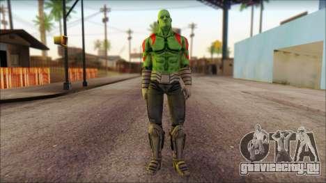 Guardians of the Galaxy Drax для GTA San Andreas