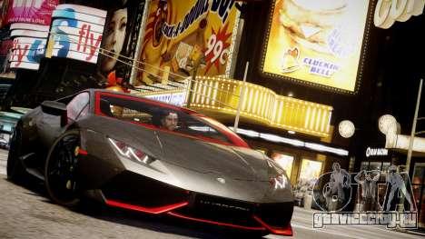Lamborghini Huracan LP610-4 SuperTrofeo для GTA 4 вид снизу