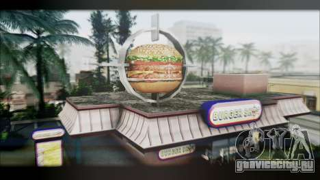 Graphic Unity V2 для GTA San Andreas восьмой скриншот