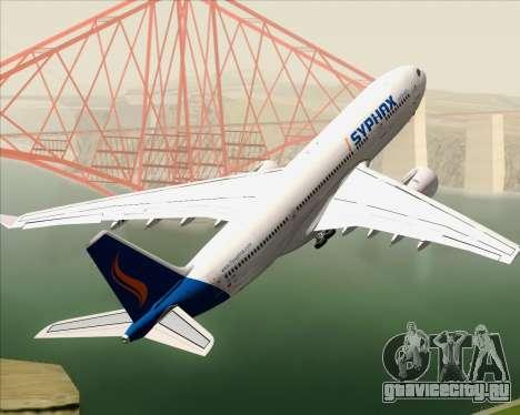 Airbus A330-200 Syphax Airlines для GTA San Andreas двигатель