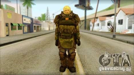 Ivan Braginsky для GTA San Andreas
