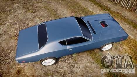 Dodge Charger 1971 v2.0 для GTA 4 вид справа
