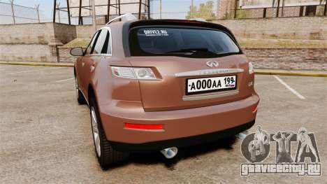 Infiniti FX 45 2008 RP для GTA 4 вид сзади слева