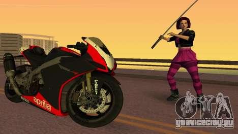 Aprilia RSV4 2009 Edition I для GTA Vice City