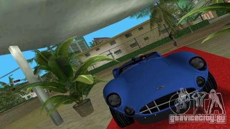 Aston Martin DBR1 для GTA Vice City вид сзади слева