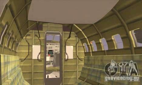 IAI 202 Arava для GTA San Andreas вид сзади слева