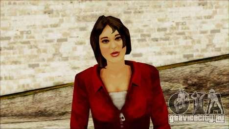 Manhunt Ped 10 для GTA San Andreas третий скриншот