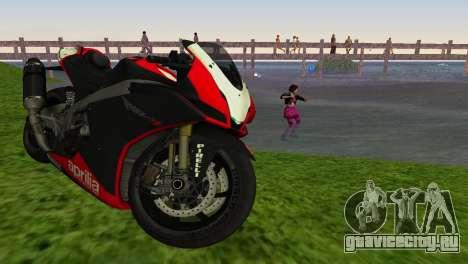 Aprilia RSV4 2009 Edition I для GTA Vice City вид сзади слева