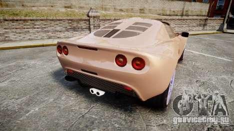 Lotus Exige для GTA 4 вид сзади слева