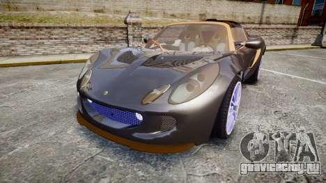 Lotus Exige для GTA 4