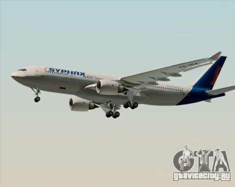 Airbus A330-200 Syphax Airlines для GTA San Andreas салон