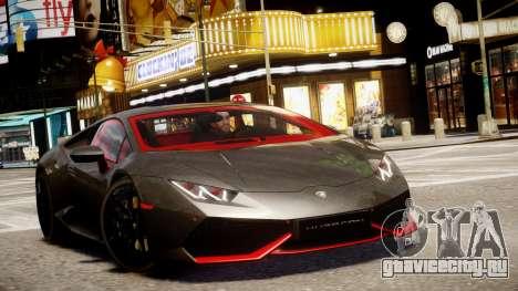 Lamborghini Huracan LP610-4 SuperTrofeo для GTA 4 вид изнутри