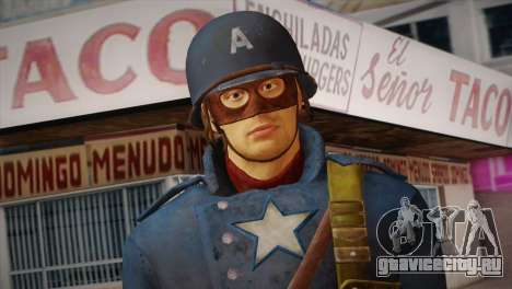Captain America v2 для GTA San Andreas третий скриншот