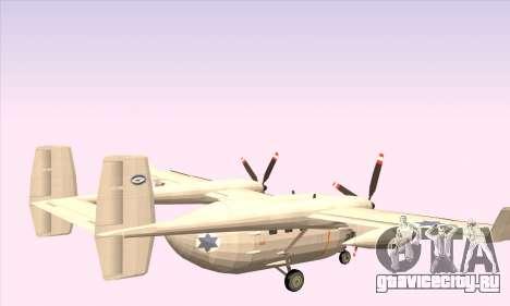 IAI 202 Arava для GTA San Andreas вид слева