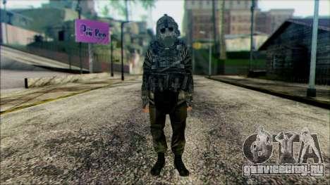 Солдат ВДВ (CoD: MW2) v2 для GTA San Andreas