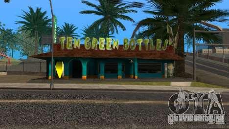 Новый бар в Гантоне для GTA San Andreas пятый скриншот